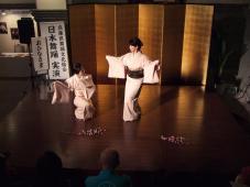 la-danse-japonaise10.jpg