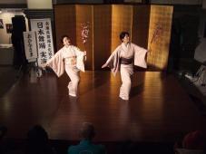 la-danse-japonaise9.jpg
