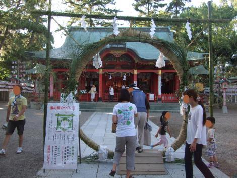 la-fete-du-temple-de-nagata3.jpg
