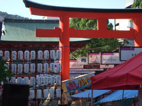 la-fete-du-temple-dikuta4.jpg