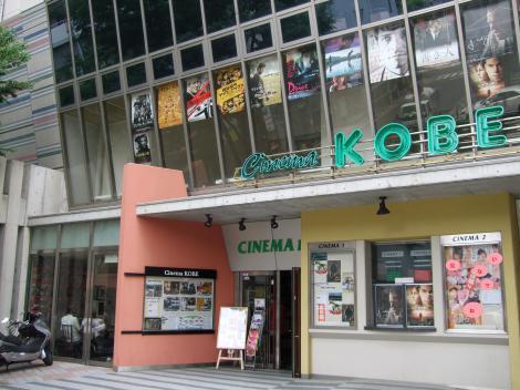 le-cinema2.jpg