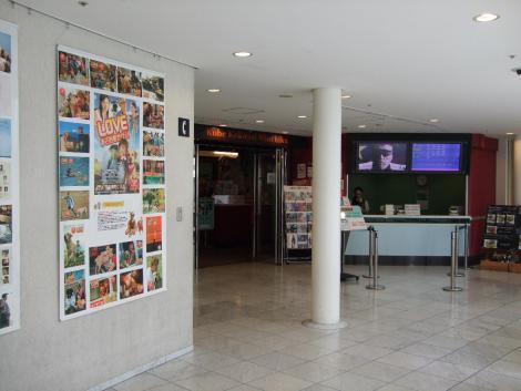 le-cinema6.jpg