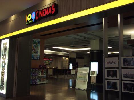 le-cinema9.jpg