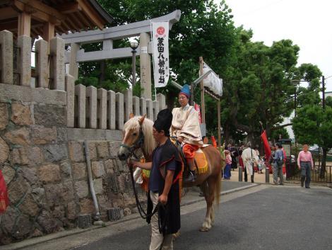 le-defile-du-transport-de-la-capitale-a-fukuhara5.jpg