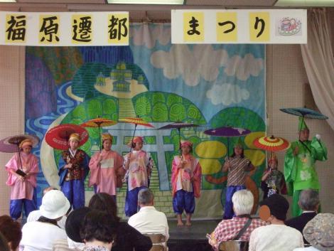 le-defile-du-trasport-de-la-capitale-a-fukuhara24.jpg