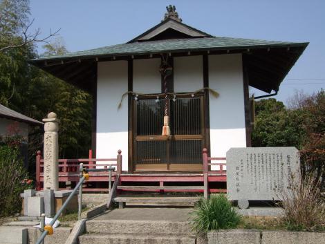 le-temple-de-bishamon.jpg