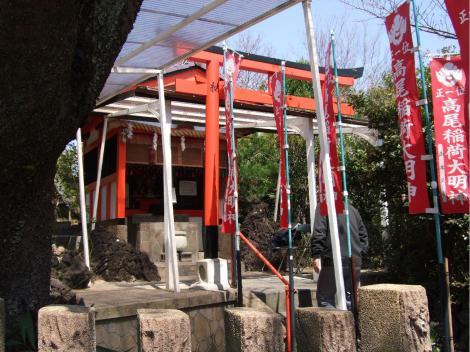 le-temple-de-takao.jpg