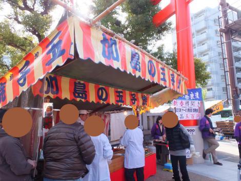 les-omelettes-de-kashima.jpg