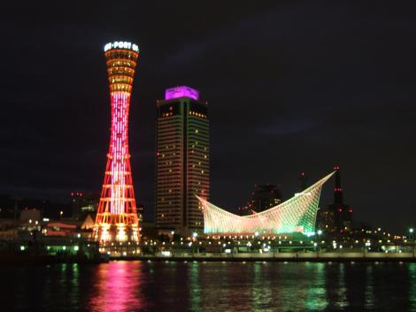 pink-light-up.jpg