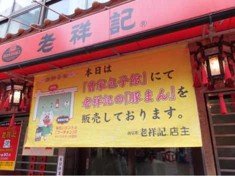 roshoki2.jpg