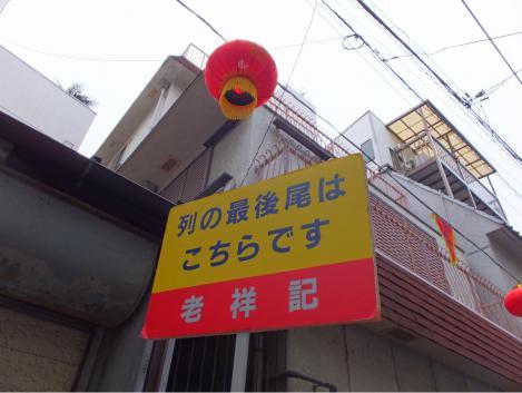 roshoki3.jpg