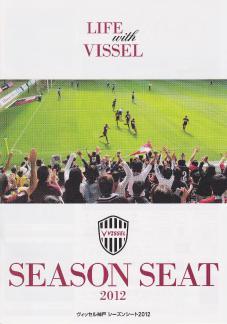 season-seat.jpg