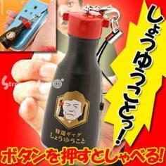 shoji-murakami1.jpg