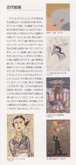 the-kimura-teizo-collection1.jpg