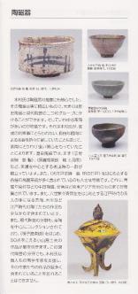 the-kimura-teizo-collection3.jpg