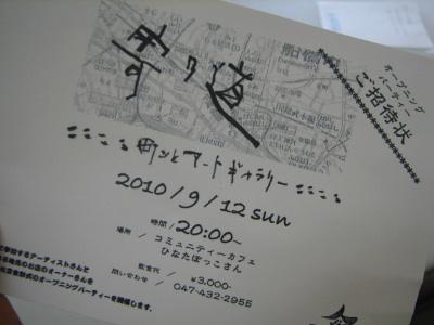 2010_0912mi-sd0001.jpg