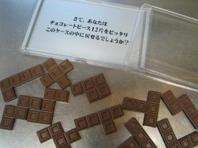 2010_10100005.jpg