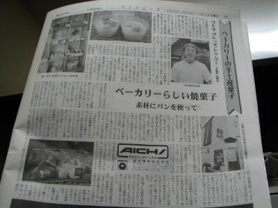 2010_11180007.jpg