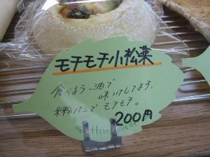 2010_11250006.jpg