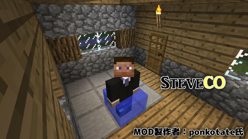 SteveCO-1.png