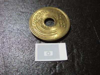ボタンシールの貼り方-001