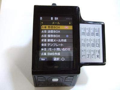 bk-011.jpg