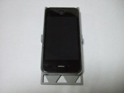 sg-iphone-cover-02.jpg