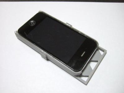 sg-iphone4-4s-002.jpg
