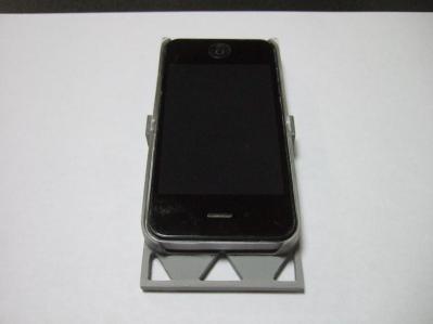 sg-iphone4-4s-004.jpg