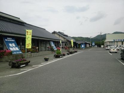 道の駅奈古
