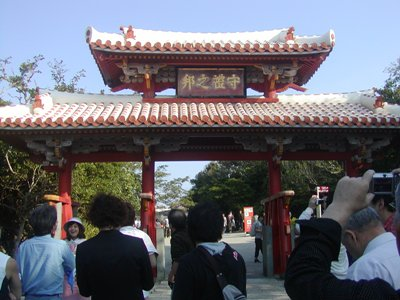首里城 (1)
