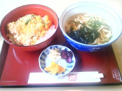 カツ丼スペシャル (2)