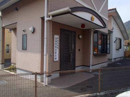 P2010601.jpg