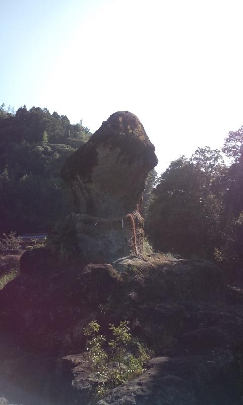 ちんちん岩