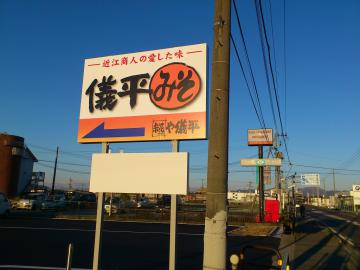 s-DSC_0067.jpg