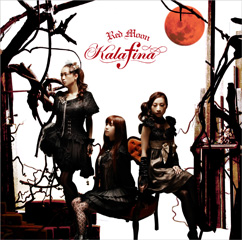 Kalafina 2nd Album「Red Moon」(通常盤)