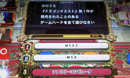 FC、MSX、MSX2