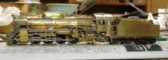 D51953-98