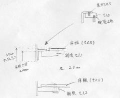 夕張鉄道キハ300-85