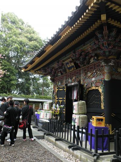 zuihoden shrine