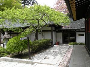 zuihoden museum