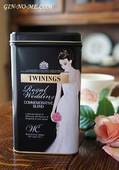 ロイヤルウェディングの限定紅茶