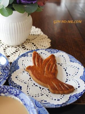 希望のハトクッキー