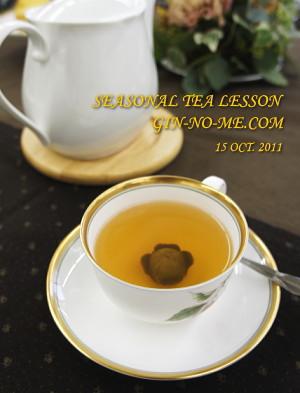 銀の芽紅茶店 紅茶教室