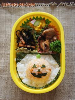 幼稚園のお弁当 ハロウィン