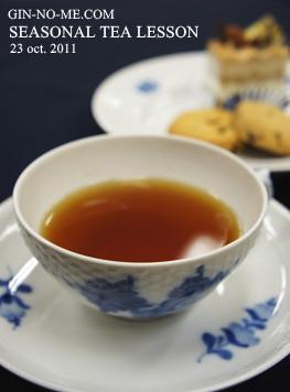 出張紅茶教室 銀の芽紅茶店