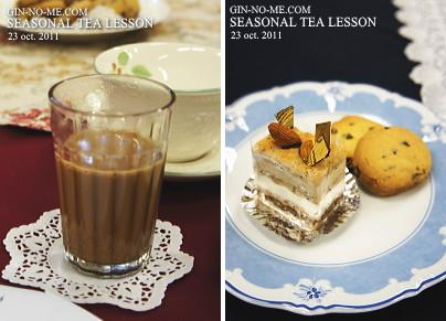 紅茶とチョコのマリア―ジュ