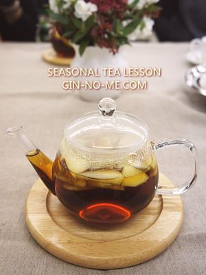 紅茶教室 アップルティー