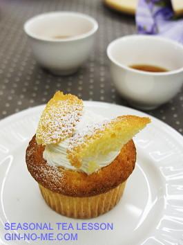 紅茶教室 バタフライケーキ