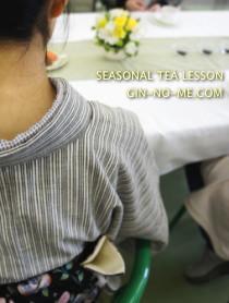 お着物で紅茶教室♪
